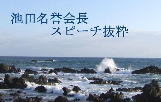 2008_1027函館やま・えりも岬08011919.jpg