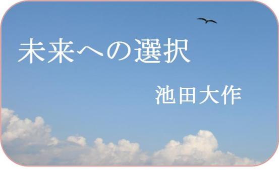 無題660021.jpg